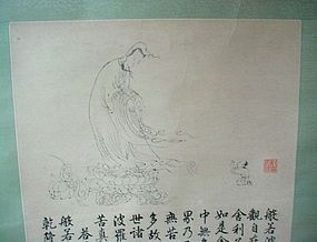 CHINESE SCROLL DEPICTING QUAN YIN & CHILD