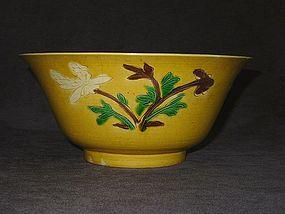 Qing Dynasty - A Famille Jaune / Susancai Brinjal Bowl