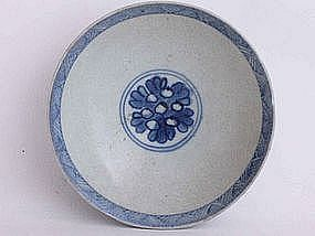 Small and Beautiful Ming Blue and White Saucer