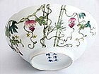 Rare Famille Rose �Over-The-Wall� Ogee Bowl  � Guangxu
