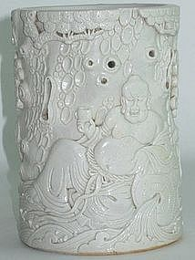 Wang Bingrong Brush Pot in High Relief � 19th Century