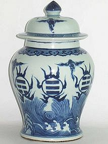 Qing Dynasty - Pakua Covered Vase Circa. 19th Century