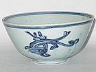 Ming Dynasty - Blue and White Chi-Dragon Bowl