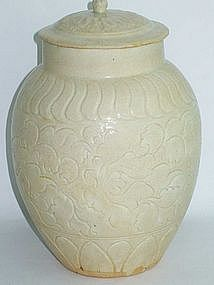 Song Dynasty - Yingqing Jar With Cover