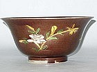 Qing Dynasty - An Aubergin Ground Brinjal Glazed Bowl