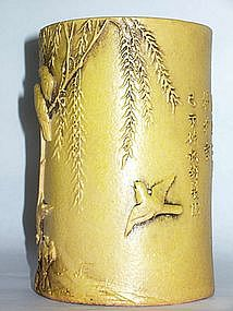 Qing Dynasty - Wang Bingrong Yellow Glazed Brush Pot