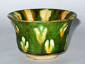 Tang Dynasty - Funerary Sancai Glazed Tea Cup