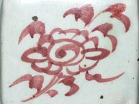 Yuan Dynasty - Rare Copper Red Glazed Square Jarlet