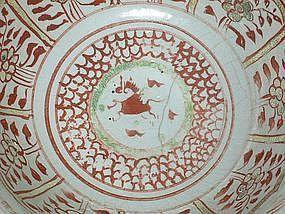 Ming Dynasty - Wanli Period Deep Polychrome Swatow Bowl