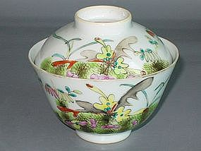 Qing Dynasty - Famille Rose Teacup From Tongzhi Period