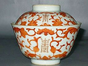 Qing Dynasty - Tongzhi Longevity Rouge-de-Fer Tea Cup