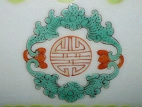 Qing Dynasty - Jiajing Period Longevity Lime Green Bowl