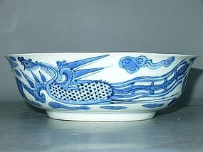 Qing Dynasty - Blue and White Double Phoenix Dish