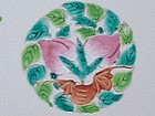 Qing Dynasty - Famille Rose 8 Immortal Emblem Dish