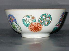 Qing Dynasty - Famille Rose Medallion Flower Bowl