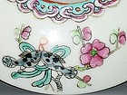 Qing Dynasty - Famille Rose Buddhist 8 Auspicious Signs