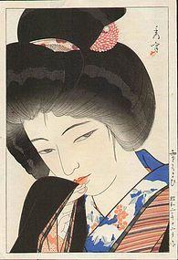 Yamakawa Shuho Japanese Woodblock Print Bijin SOLD