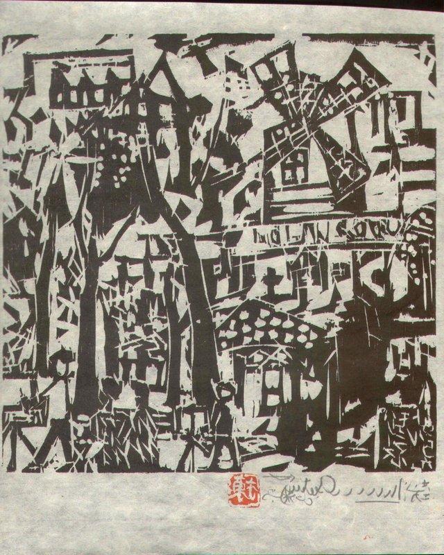 Munakata Shiko Japanese Lithograph - Moulin Rouge