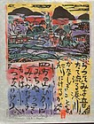 Munakata Shiko Japanese Lithograph - Tears of Sadness