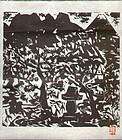 Munakata Shiko Japanese Lithograph - Zakkei Sanbou