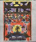 Munakata Shiko 1998 Calendar Print - Hall of Dreams