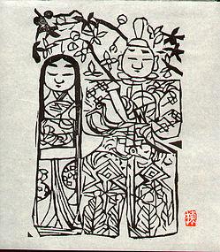 Munakata Shiko Japanese Lithograph - Onhina
