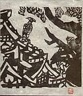 Munakata Shiko Japanese Lithograph - Zezejo