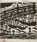 Munakata Shiko 1989 Calendar Print - Seta Bridge