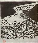 Munakata Shiko 1989 Calendar Print - The Waterside