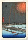 Hiroshige Woodblock Print - Fireworks
