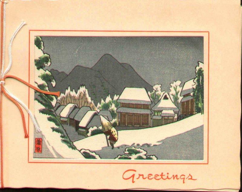 Hiroshige Ando Japanese Woodblock Print - Urahara