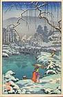 Tsuchiya Koitsu Japanese Woodblock Print  - Maruyama Park in Snow