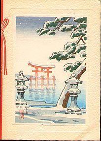 Tsuchiya Koitsu Japanese Woodblock Print  - Torii