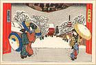 Japanese Woodblock Print - Snow at Kinryuzan, Edo