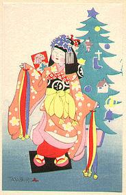 Tasaburo Takahashi  Woodblock Print - Christmas tree