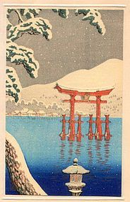 Shien Japanese Woodblock Print - Torii at Miyajima