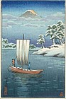 Tsuchiya Koitsu Woodblock Print  - Tago Bay SOLD