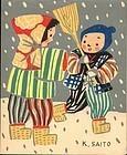 Kiyoshi Saito Woodblock Print  - 1952 Children SOLD