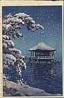 Koitsu Japanese Woodblock Print - Ukimido, Katada SOLD
