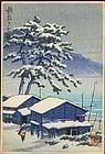 Kawase Hasui Woodblock Print - Farmhouse SOLD