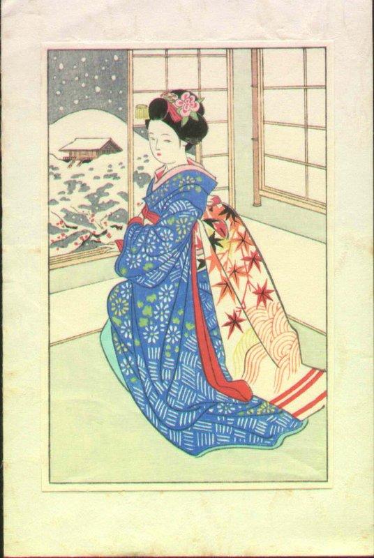 Japanese Woodblock Print - Bijin by Window - Snow
