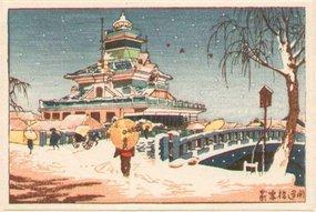 Kobayashi Kiyochika Japanese Woodblock Print - Kaiun Bridge