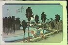 Hiroshige Japanese Woodblock Print - Numazu SOLD