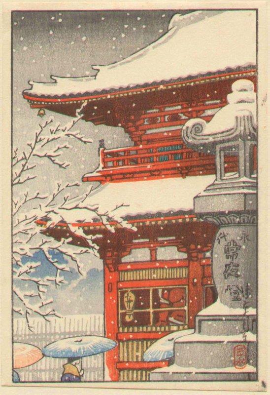 Kawase Hasui - Woodblock - Rare Temple in Snow SOLD