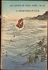 Hasegawa Japanese Fairy Tales Woodblock Book Le Meduse