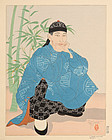 Jacoulet Woodblock Print - L'Homme accroupi Chinois