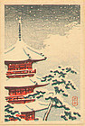 Hasui Japanese Woodblock Print - Pagoda in Snow 1930s