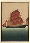 Lilian Miller Woodblock Print - HongKong Junk SOLD