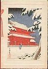 Tsuchiya Koitsu Woodblock Print - Zojyoji SOLD