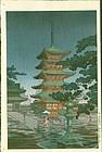 Tsuchiya Koitsu Japanese Woodblock Print - Pagoda
